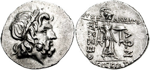 CNG: The Coin Shop  THESSALY, Thessalian League  196-146 BC