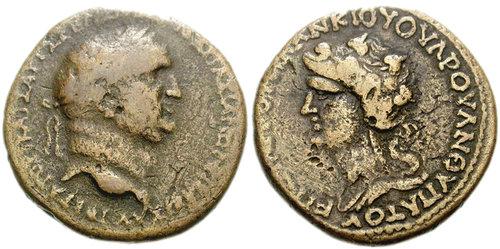 1910064
