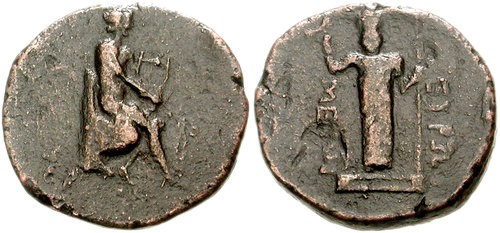 Provinciale à identifier... Trajan ? 1960045