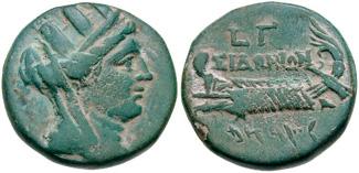 monnaie achetée en israel 731556