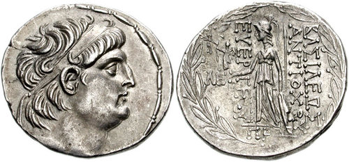 CNG: The Coin Shop  SELEUKID KINGS of SYRIA  Antiochos VII