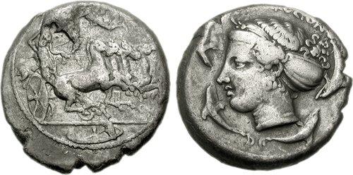 Identification monnaie grecque syracussa 82000301