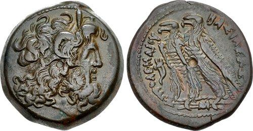 عملة يونانية للملك بطليموس الثاني 87000709