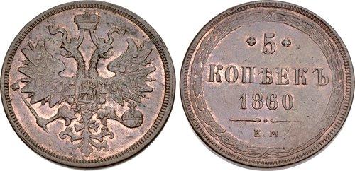 2 копейки 1823 года - блог кладоискателя (поиск с металлоискателем)