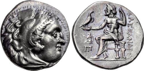 Nouvelle acquisition de Dionysos - Page 9 90000478
