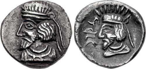 Hemidracma persa de Napad (Kavat) o Vadfradad (Autophradates) IV 90000847
