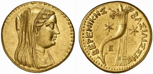90010130 PTOLEMAIC KINGS of EGYPT. Berenike II, wife of Ptolemy III. Circa 244/3 221 BC