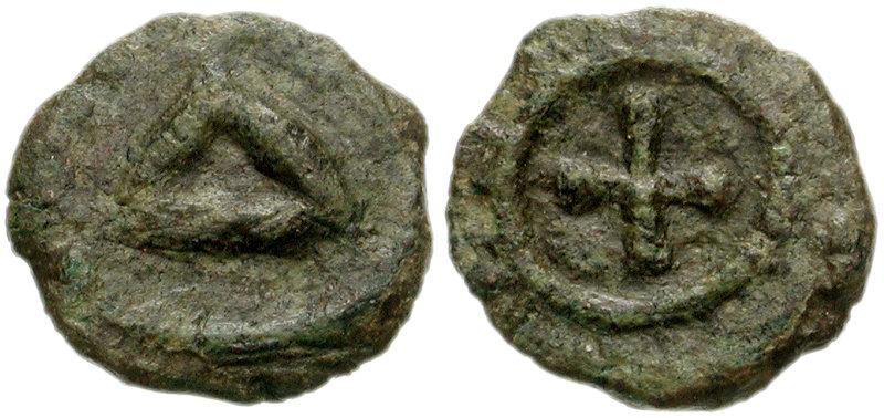 Cuatro Nummis Bizantinos Atribuidos a Heraclio 1740272